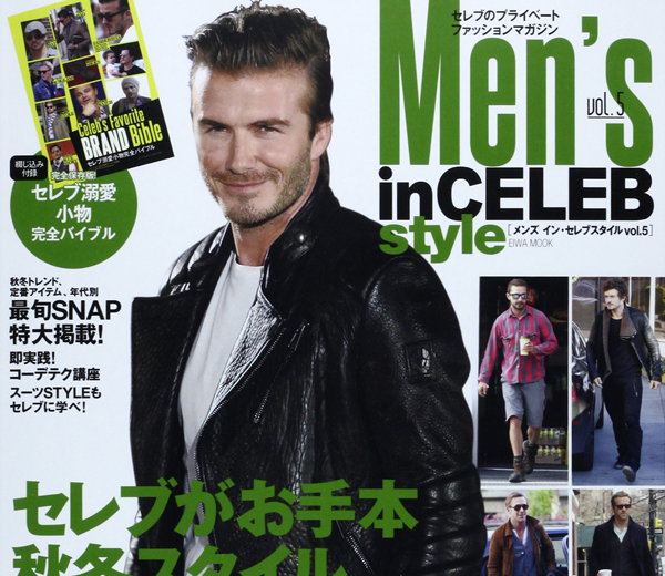 Men's inCELEB style vol.5