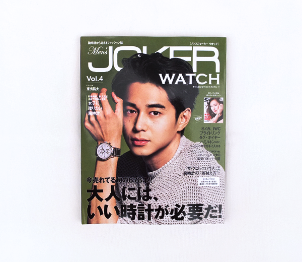 Men's JOKER WATCH vol.4