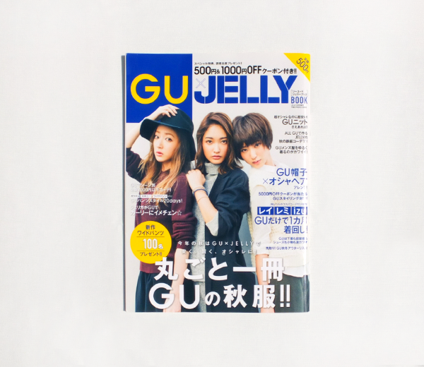 GU×JELLY BOOK