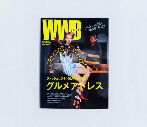WWD JAPAN 2015年 冬号