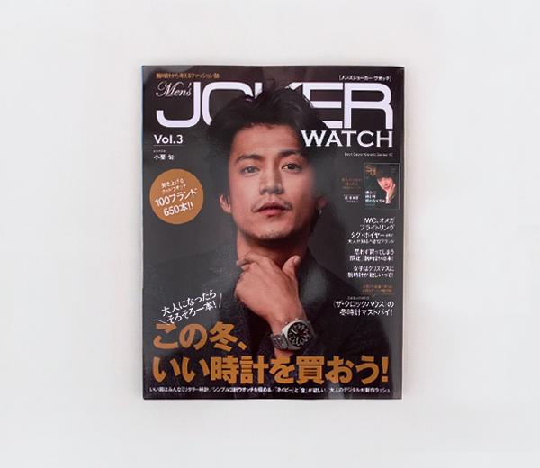 Men's JOKER WATCH vol.3