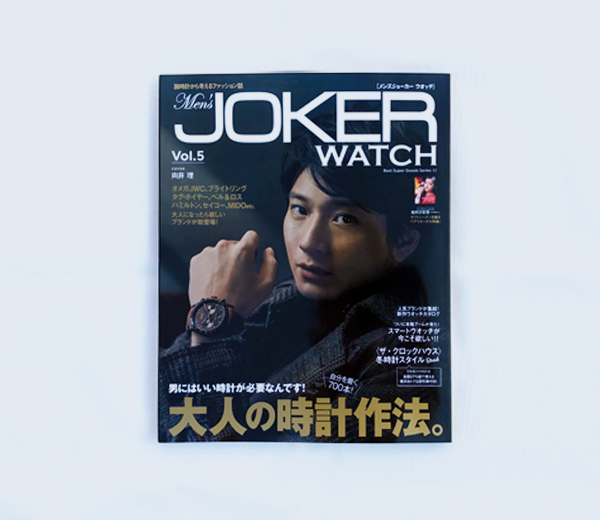 Men's JOKER WATCH vol.5