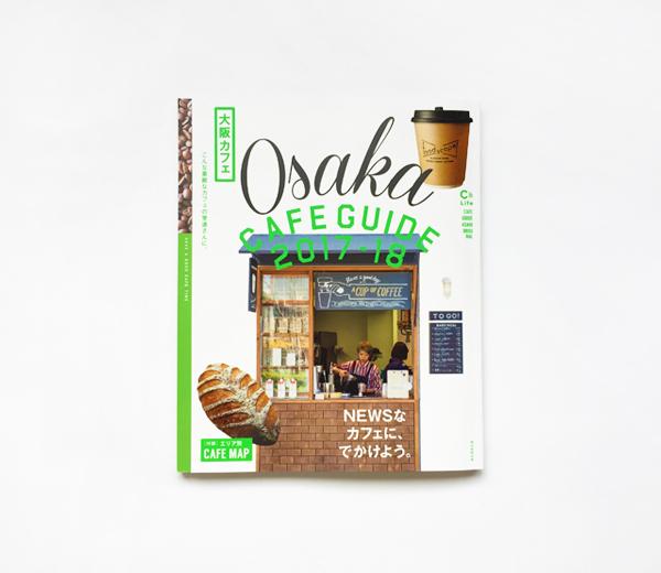 大阪カフェガイド